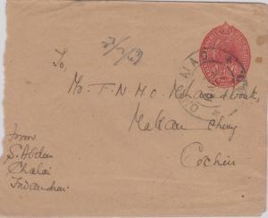 Indian States Travancore 3/4ch Sir Bala Rama Varma Envelope 1918 Chalai to Co...