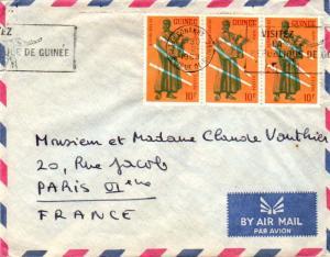 French Guinea 10F Flute Player (3) 1963 Conakry, Republique De Guinee Visitez...