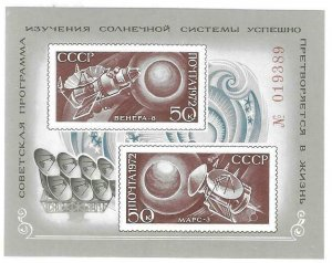 1972    RUSSIA   -  SPACE RESEARCH - MINISHEET  -  MNH