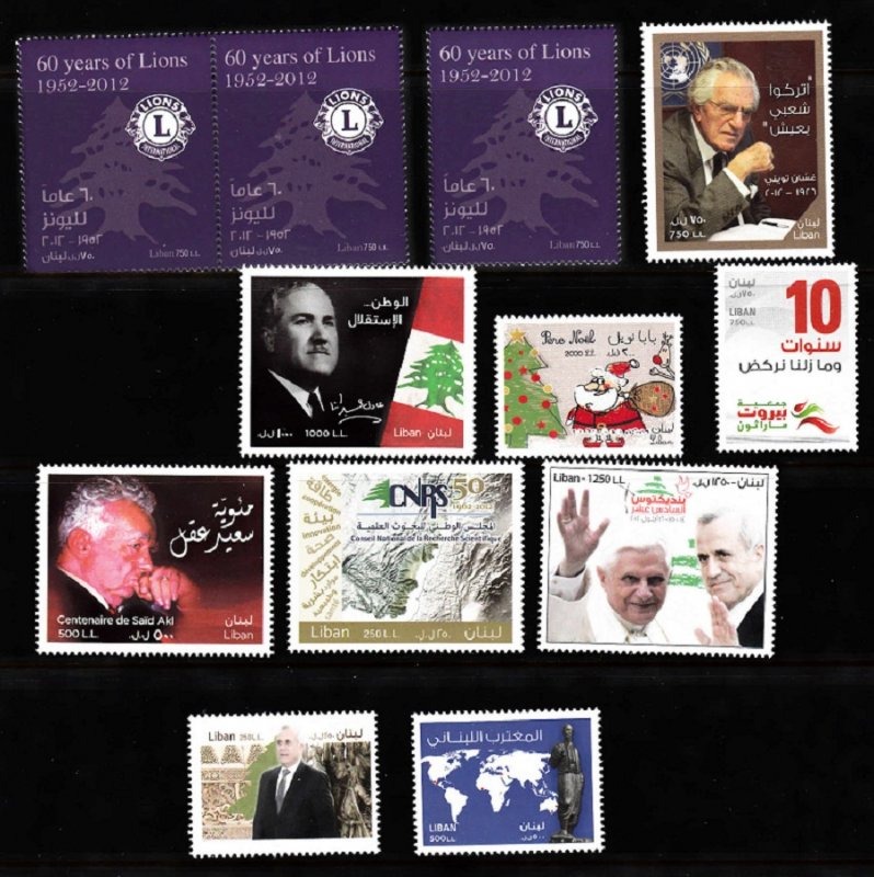 LEBANON - LIBAN MNH - 2012 COMPLETE YEAR ISSUES ( EXCEPT SC# 687, MOTHER'S DAY)