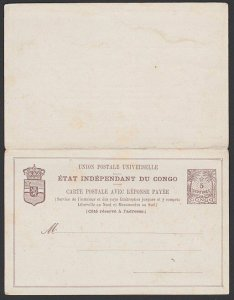 BELGIAN CONGO early 5c+5c postcard with reply card attached unused..........F812