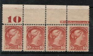 Canada #45 Never Hinged Mint Plate Strip Of Four Showing 10 **With Certificate**