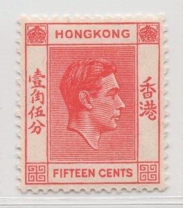 Hong Kong - 1938 - SG 146 - MNH