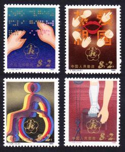 China Welfare Fund for Handicapped 4v SG#3373-3376 MI#1996-1999 SC#B3-B6