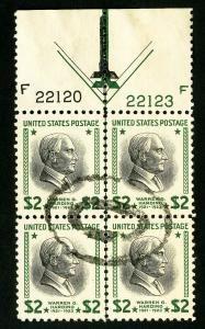 US Stamps # 833 XF Used Double Arrow PB of 4