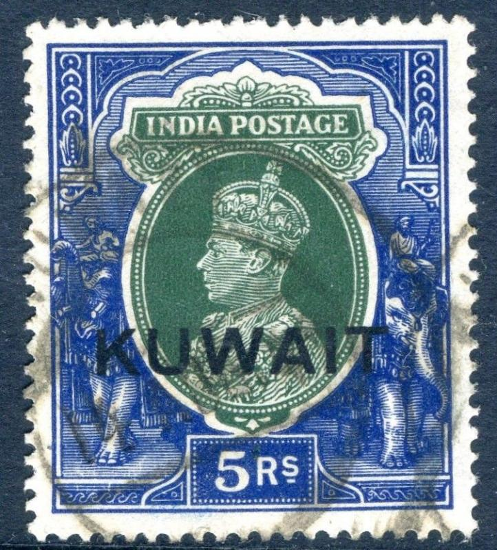 KUWAIT-1939 5r Green & Blue Sg 49 FINE USED V18809