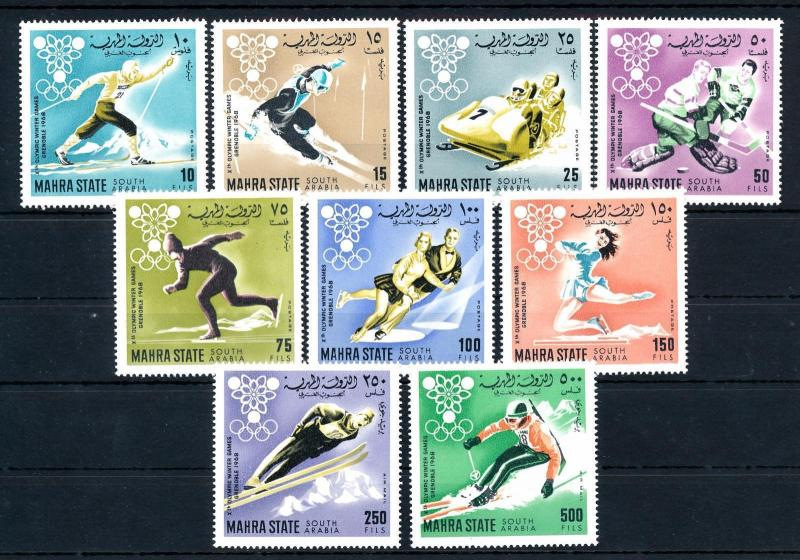 [43062] Aden Mahra State 1967 Olympic games Grenoble Winter MNH