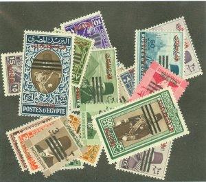 Egypt N20-38 mint CV $329.55