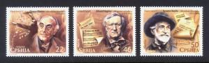 Serbia Sc# 620-2 MNH Composers