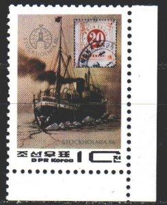 North Korea. 1986. 2765. Philatelic exhibition, ship. MNH.