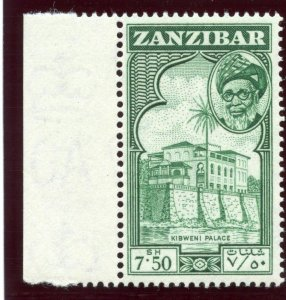Zanzibar 1957 QEII 7s 50 green superb MNH. SG 371. Sc 262.