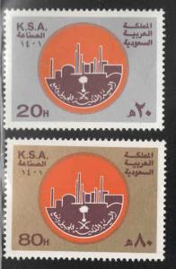 Saudi Arabia Scott 806-807 MNH** Oil Industry set 1981
