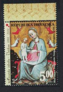 Croatia 'Croats' Christianity Culture Art' Exhibition Vatican City 1v Top Margin