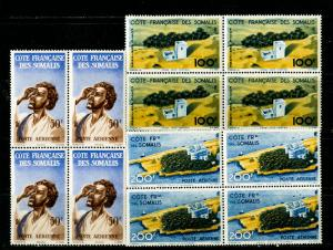Somali Coast Stamps # C15-17 VF OG NH Block Scott Value $98.00