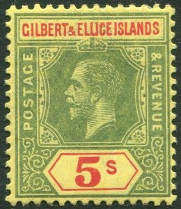 GILBERT & ELLICE ISLANDS-1912 5/- Green & Red/Yellow Sg 23 MOUNTED MINT V34663
