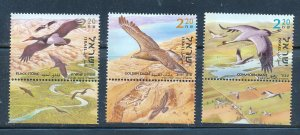 ISRAEL 2002 JORDAN VALLEY BIRDS STAMPS MNH