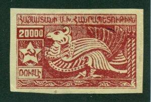 Armenia 1921 #292 MNG SCV(2020)=$1.50