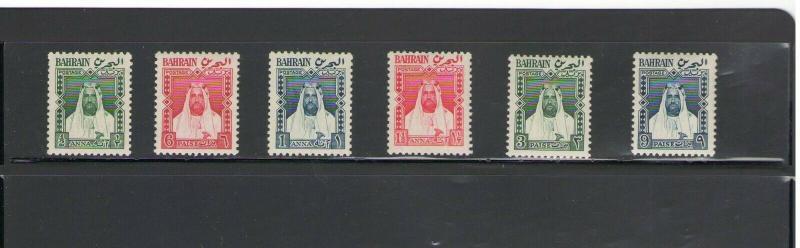 BAHRAIN:  1953-57 /**SHAIKH KHALIFA-LOCAL USE **/ Set of 6 / MNH-CV:$30+