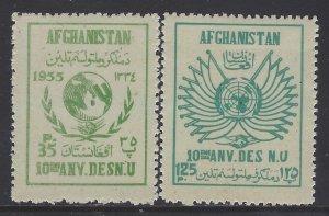 Afghanistan, Scott #427-428; UN Symbols, MH