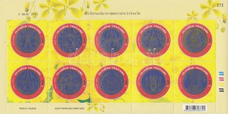 Thailand stamp Provinces stamps (II) mini sheet MNH 2008 Mi 2687-2687 WS181470
