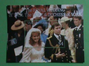 TUVA-STAMP:THE ROYAL WEDDING-THE DUKES & DUCHESS OF YORK-MINT STAMP