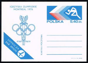 Poland Postal Card Ruch #CP 656 Montreal Olympics; Mint