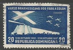 Dominican Republic C26 USED FAULTY COLUMBUS LIGHTHOUSE Q947