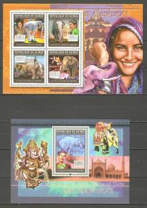 Guinea 2011 wild animals elephants of India klb+s/s MNH