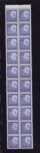Sweden Sc671a 1967 45 ore King stamp bklt pane NH