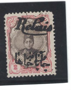 iran 1922 2CH OVERPRINTS MINT VERY FINE