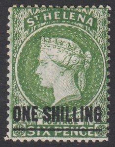 St. Helena 39 MNG CV $65.00