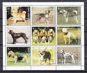 Touva, 1999 Russian Local. Various Dogs sheet of 9.
