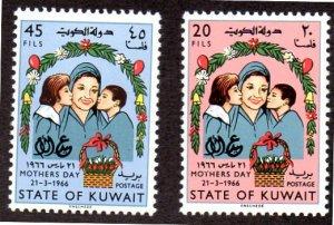 KUWAIT 317-318 MNH SCV $2.35 BIN $1.25 MOTHER'S DAY