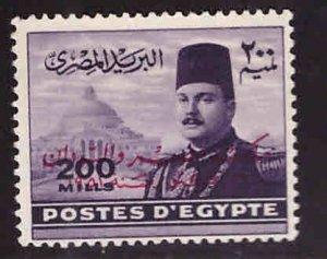 EGYPT Scott 314 MNH** 1952 overprint stamp