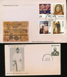 INDIA 1980s FDC Covers Mixture (Appx 24 Items) Ac1030