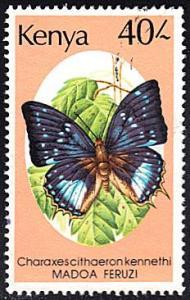 Kenya # 440 used ~ 40sh Butterfly