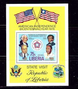 Liberia C214 MNH 1976 U.S. Bicentenial S/S