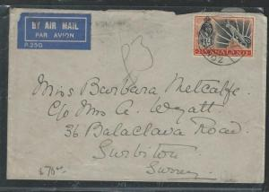 NYASALAND (P2903B) KGV 1/- CAT LEOPARD ON A/M COVER TO ENGLAND