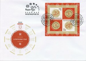 Hungary Year of Rat Stamps 2020 FDC Chinese Lunar New Year 4v M/S