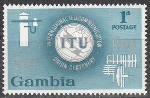 Gambia #210  MNH VF (V3666)