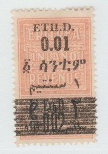 UK Italy Eritrea Ethiopia Africa fiscal revenue Stamp 5-11-21-a10
