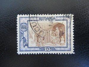 Romania #B20 Used (M3K8) WDWPhilatelic