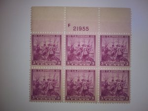 SCOTT # 836 SWEDISH- FINNISH ISSUE PLATE BLOCK OF 6 MINT NEVER HINGED  1938