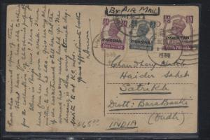 PAKISTAN (P1203B)  KGVI  1/2A PSC + 1/2A+3PS TO INDIA