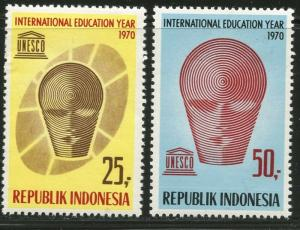INDONESIA Sc#795-796 1970 International Education Year Complete Mint NH