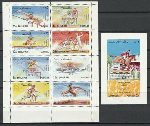 Dhufar, 1973 Local issue. Olympics sheet of 8 & s/sheet o/p Scouts Day. ^