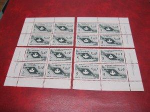Canada Unitrade #437 5c International Co-Op Year Set of 4 Plate Block#1 MNH