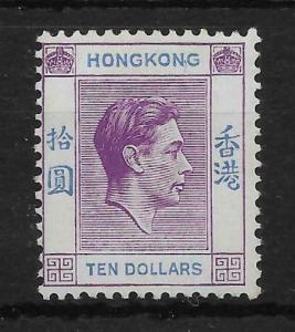 HONG KONG SG162b 1947 $10 REDDISH VIOLET & BLUE MTD MINT