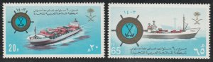 Saudi Arabia #864-865 MNH Full Set of 2