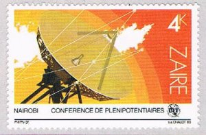 Zaire 1122 MNH Satellite and map 1983 (BP40304)